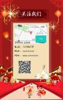 中秋国庆双节商场活动促销