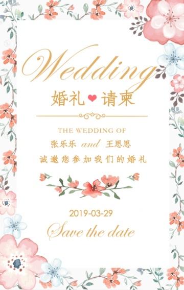 清新森系花园粉色浪漫甜美婚礼请柬邀请函H5