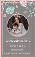 婚礼邀请函清新简约森系婚礼韩式婚礼浪漫婚礼高端婚礼结婚请帖喜帖