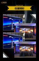 【邀请函】黑金风 奢华高端大气 会议活动论坛峰会通用邀请函 新品发布会展会邀请 商务科技通用邀请