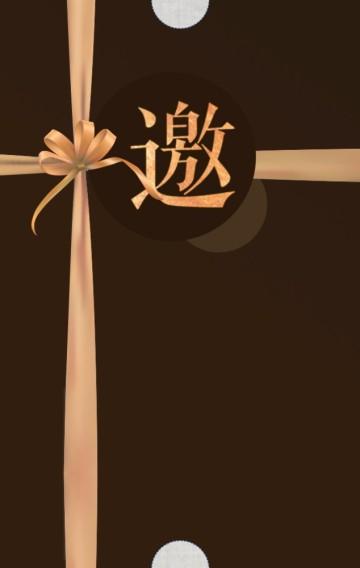 简约中国风邀请函 公司邀请函 展会 会议邀请函 古风邀请函 古典邀请函 中国风邀请函 年会邀请函 酒