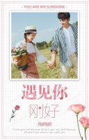 情侣表白爱情纪念册爱情相册七夕情人节