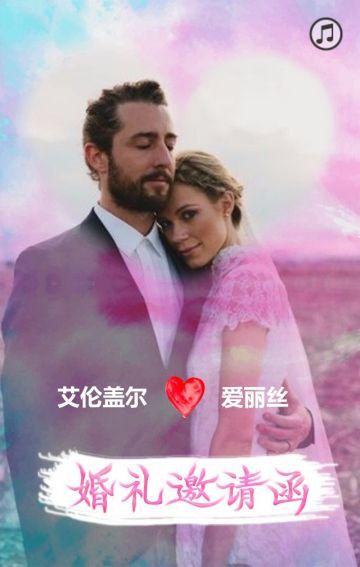 婚礼邀请函水彩系