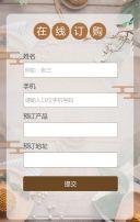简约时尚中秋节促销宣传H5中秋月饼促销