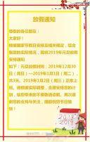2019元旦企业红色猪年祝福贺卡