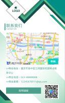 绿色扁平简约物业服务月报工作月报H5
