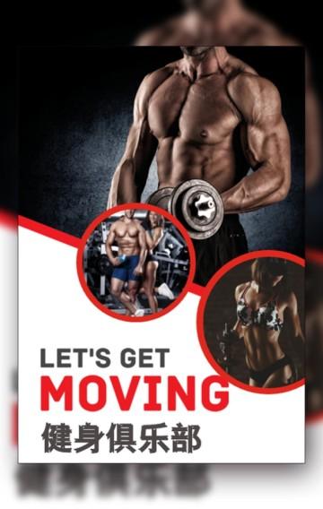 健身俱乐部运动展架/运动健身宣传单/健身房开业/开业宣传/促销活动/健身/健身俱乐部/健身宣传/健身