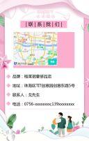 七夕情人节商家促销活动宣传服装饰品珠宝美妆鲜花店礼品店等通用H5模板