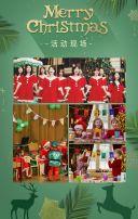 绿色简约幼儿园早教中心圣诞小剧场活动邀请函H5