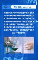 蓝色科技风医疗医学研讨会医疗峰会医学论坛邀请函
