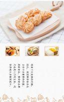 烘焙简约清新专属/面包甜点/美好早餐