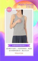 炫彩靓丽新品预售画册 简约大气产品上市上架抢先预热发售营销推广促销活动H5