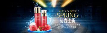 美妆日化简洁大方互联网各行业宣传促销电商banner