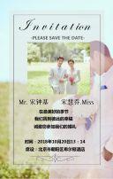 高端唯美婚礼邀请函简约森系风婚礼请柬结婚