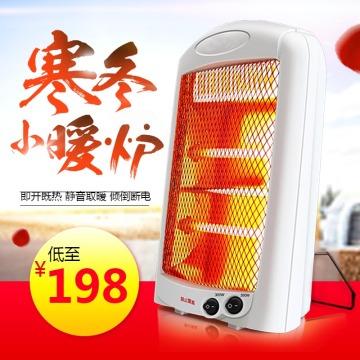 时尚炫酷电暖气电器电商产品主图