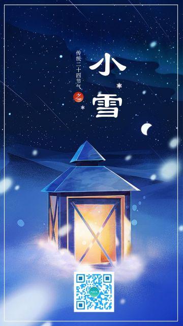 传统节气小雪日签手机海报
