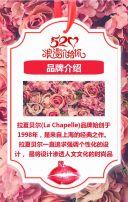 520花店促销、520情人节告白、鲜花促销、活动促销、产品宣传