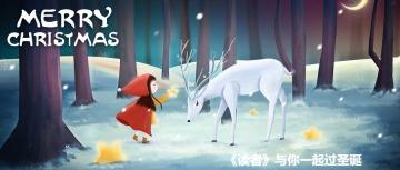 微信公众号推广宣传封面 公众号封面头图 节日促销