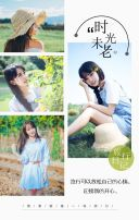绿色清新文艺旅行纪念相册H5