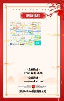 2019高端清新企业春节祝福贺卡猪年新春祝福贺卡放假通知