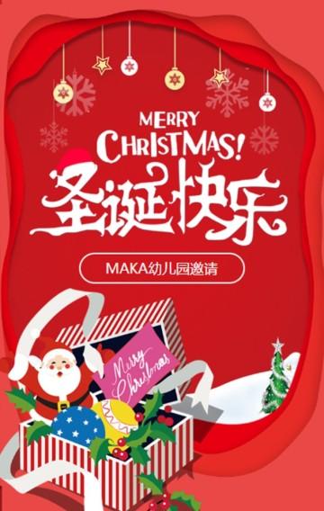 卡通红色圣诞节邀请函幼儿园圣诞活动邀请圣诞贺卡海报