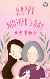 母亲节快乐——Happy mothers day
