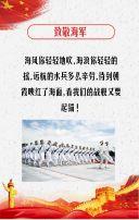 八一建军节90周年节日贺卡祝福企业祝福推广建军节祝福贺卡