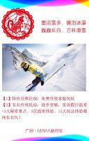 旅行社线路宣传,新年旅行国内线路推广