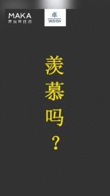 卓·DESIGN/创意时尚简约健身房办卡活动宣传推广促销新店开业健身中心会所/招募促销/节日活动/维