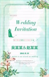 清新文艺森系多肉植物高端时尚大气婚礼结婚邀请函请帖喜帖