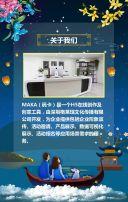 中秋节节日产品促销宣传