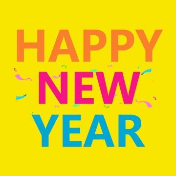 黄色时尚炫酷新年快乐公众号封面次条小图