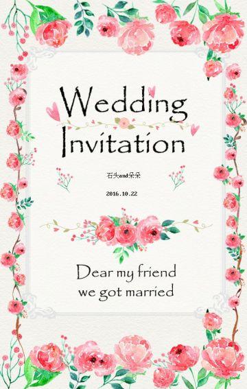 森系玫瑰庄园婚礼邀请函