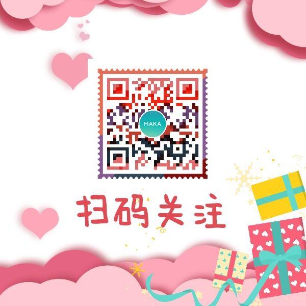 清新文艺微信公众号底部二维码