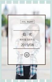 简约小清新风时尚毕业季旅游夏季青春纪念留念册
