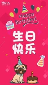 生日祝福、生日快乐、恋爱表白、生日表白
