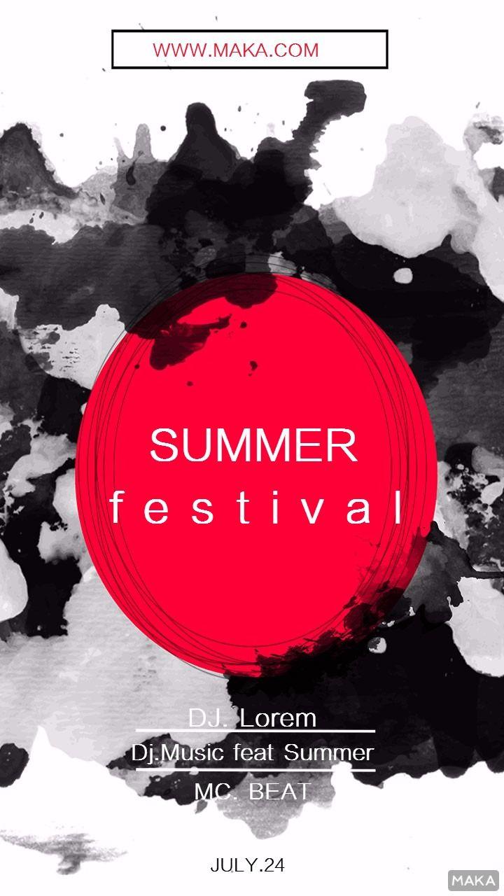 夏日节日海报设计