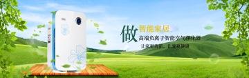 绿色清新净化器电商banner