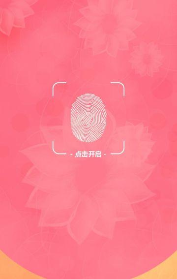 简约清新三八妇女节促销女神节促销活动宣传H5模板