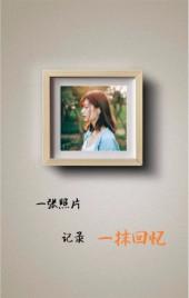 照片墙(求婚/纪念)