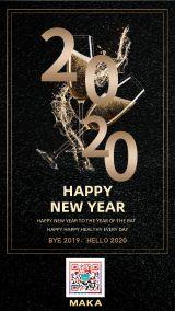 黑金简约2020英文海报