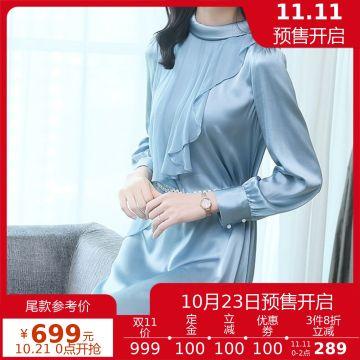 红色简约服装类双11预售商品主图