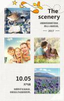 白色卡通可爱家庭旅游相册旅游纪念H5