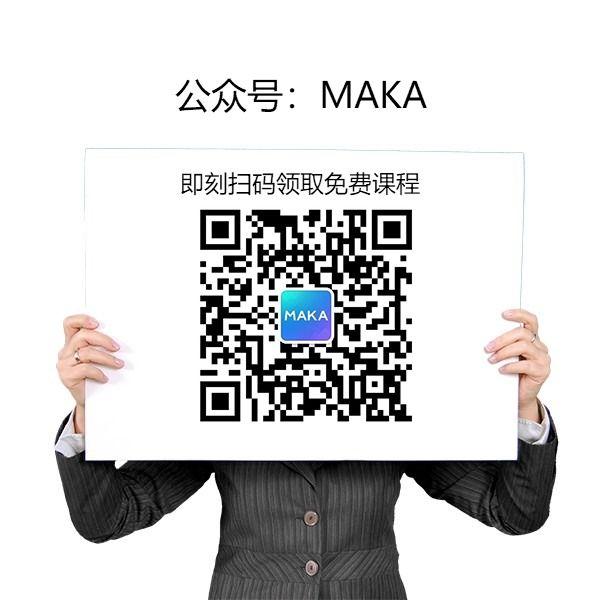 职业技能辅导班/培训班/教育机构/招生宣传通用二维码