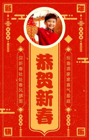 春节新年企业拜年贺岁贺卡
