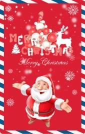 圣诞快乐贺卡祝福问候表白通用模板