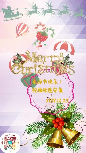 圣诞节日签/心情/节日祝福