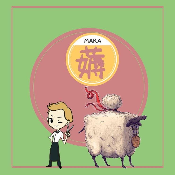 薅羊毛公众号封面—次条