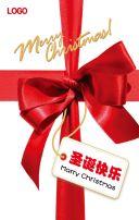 红色喜庆圣诞节节日祝福翻页H5
