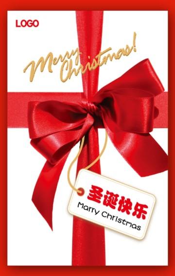 圣诞节圣诞节邀请函/圣诞节贺卡/圣诞快乐/幼儿园圣诞节活动邀请/圣诞贺卡/圣诞节节日祝福/圣诞模板/